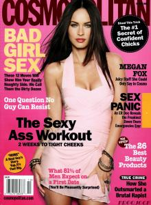 Megan-Fox-Cosmopolitan-Scans-megan-fox-7922264-1876-2560